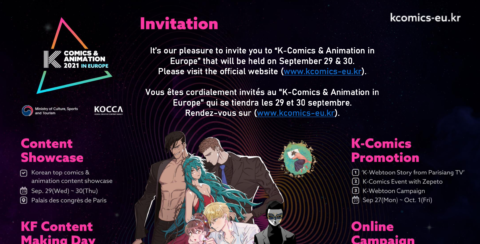 Scan of the invitation to K-Comics & Animation 2021.